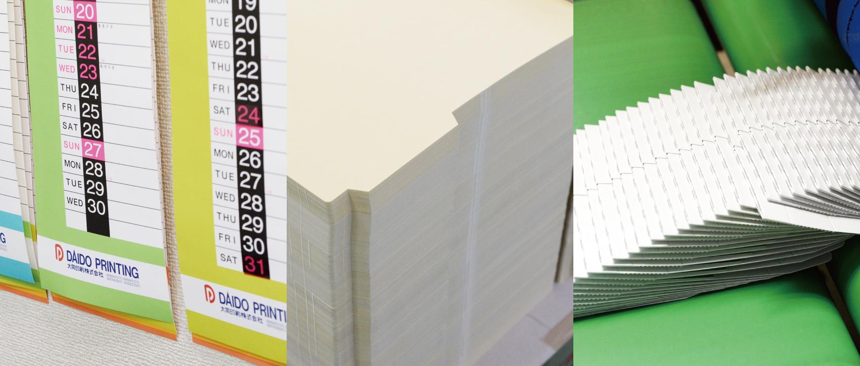 大同印刷の製品,カレンダー,ファイル,手帳,ノート