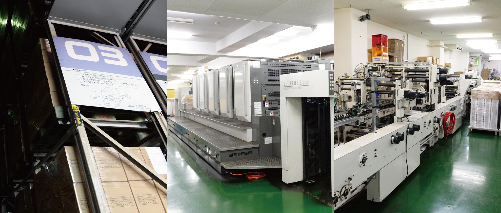 大同印刷の設備.印刷機,加工機,自動立体倉庫