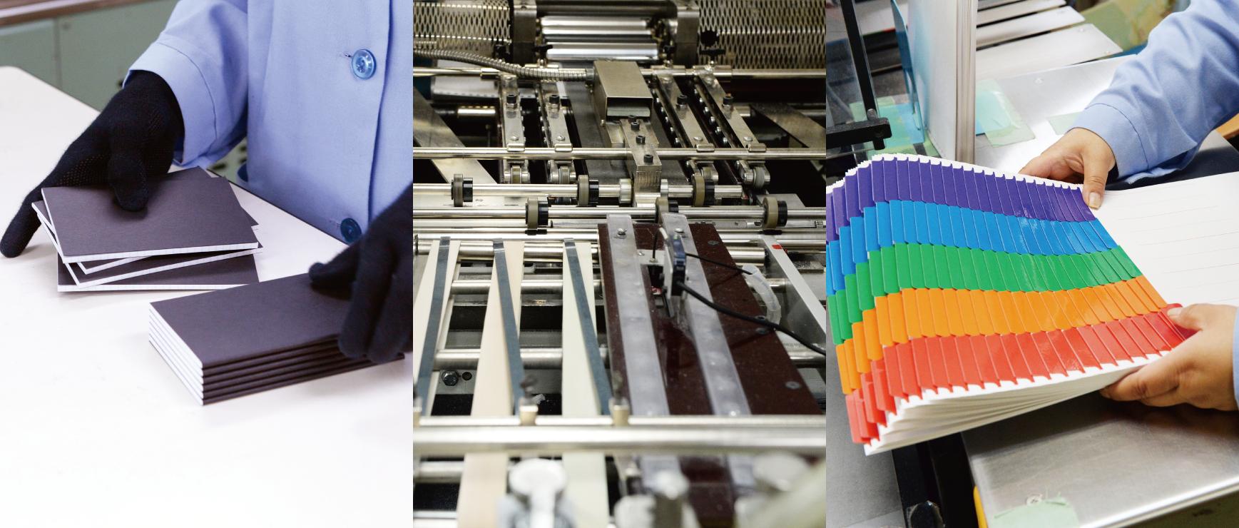 大同印刷の製造,ノート,ファイル,製本,印刷