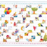 大同印刷オリジナルカレンダー2016