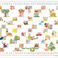 茂呂裕子イラストカレンダー2018