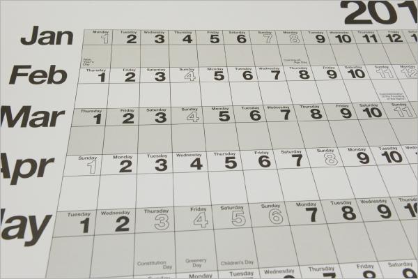 プランナーカレンダー2018